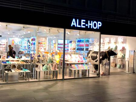 Ale-Hop (Estación del AVE de Santa Justa en Sevilla)